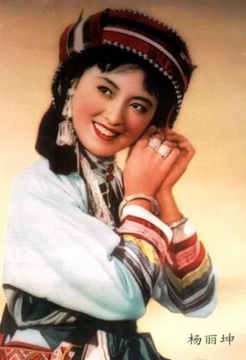 她的美中国影界至今无人能及 她疯了丈夫不离不弃!(组图)