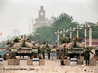 8964/六四事件中的坦克第一师
