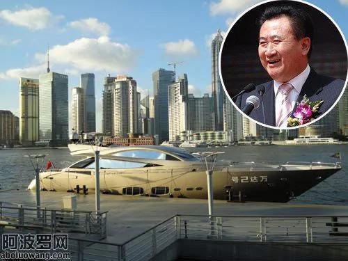 揭秘万达集团王健林7800万奢华游艇 全球仅此一艘(组图)
