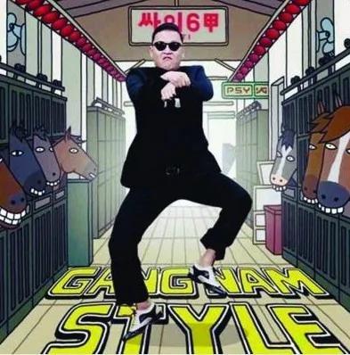 韩国歌手鸟叔本是富二代 所持股票因歌曲爆红涨8倍(图)