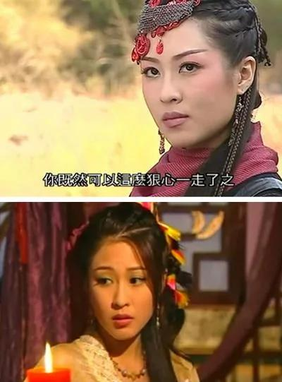 Image result for 娥九招都無用