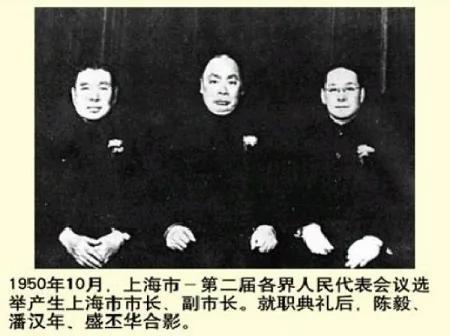 鲜为人知的合影-中共汉奸卖国铁证