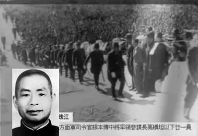 曾庆红父勾结日寇卖国 周恩来保汉奸(组图)