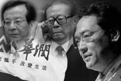 华润两大老板接连受审 温家宝曾批示严查被阻