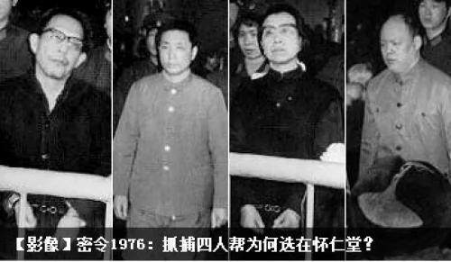"""敢批改华国锋政治报告的""""反革命""""孙照临"""