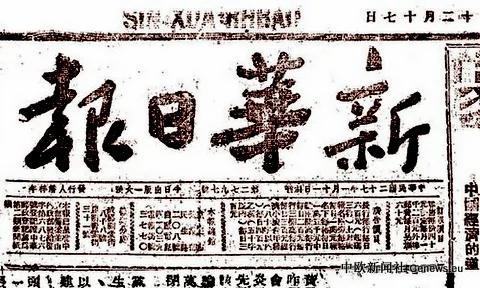 中共49年之前痛批国民党 让你看得目瞪口呆