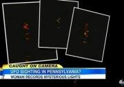 UFO停在空中還變色?美賓州神秘事件直擊(圖)