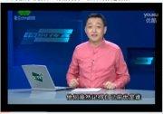 陸媒剛報道:湖南出現群體輪迴轉生真實案例(圖)