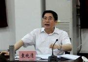 牛白羽:袁純清調離山西重演「王樂泉模式」