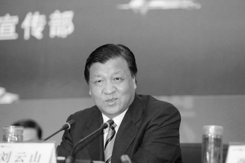 """港媒:权力再被架空 刘云山六中前""""被出访"""" 图"""