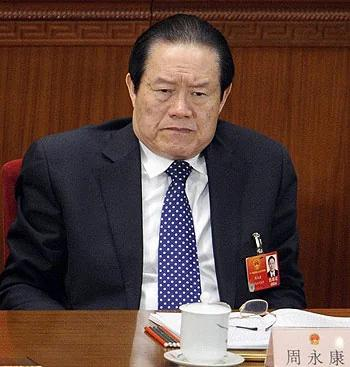 Zhou-Yongkang350.jpg