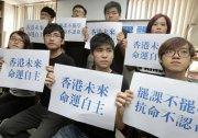 港大學生罷課前夕警突起訴14人 被指殺雞儆猴欲製造紅色恐怖