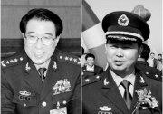 動向雜誌:瀋陽軍區16軍軍長開槍自殺未遂(圖)