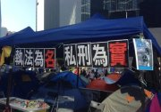 人民日報批佔中目的是港獨 大陸人趕到香港撐傘支持學生