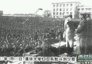 王光美最悲惨罕见照片曝光 组图