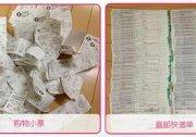 中国人太冤了 还有什么能够阻止中国妈妈 组图