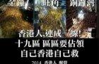 唐靖远:江泽民香港放出胜负手 习近平面临关键抉择
