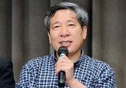 大陸禁書作家閻連科獲獎演講:當今中國崩潰 圖