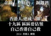 唐靖遠:江澤民香港放出勝負手 習近平面臨關鍵抉擇
