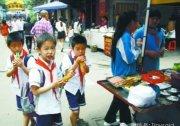 三個安徽孩童吃完五毛錢「辣條」被奪走性命! 組圖
