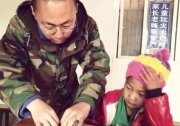 中共天文數字外援 小女孩把雞蛋帶回家留給弟弟吃 圖