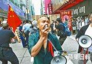 佔中第28日:港警勾黑道攻擊佔中 茶餐廳部署江湖清場令 組圖