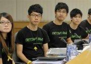 香港無法承受失去參與雨傘運動的這一代人(圖)