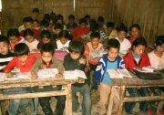 潘石屹又向耶魯捐1千萬美元 中國最窮小學向你招手呢 組圖