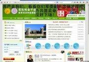 清華大學軍轉幹部課堂:為共匪賣命沒好下場!