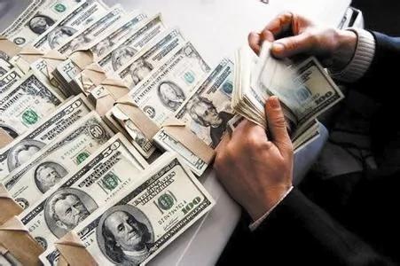 美联储最终决定退出量化宽松政策(QE)