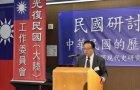 辛灏年发讨共檄文 -  《国民革命宣言》组图