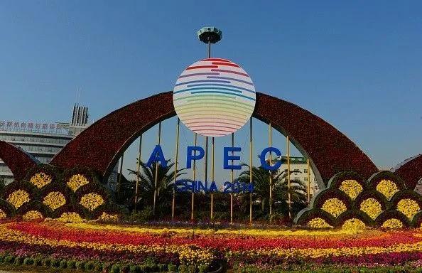 王思想:奢华APEC为何新闻低调?