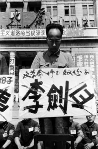 文革灭门处决纪录:非战争下的中国史上之最