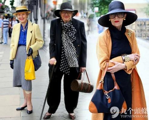 Женская одежда для высоких