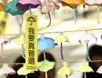 """新加坡媒体:香港的""""第二次权力移交"""" 图"""