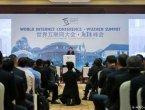 德媒看中国:网控大国和颜控社会 组图