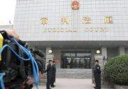童大煥:東台審判邏輯哪個中國人會不恐懼?  圖