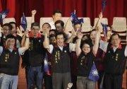 台湾民心思变 用选票踢走国民党 图