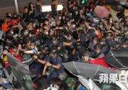 占中/旺角大批防暴警察用警棍驱散市民(图)