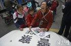 福州丈夫重伤 女子为救夫福州街头跪地卖女儿 图