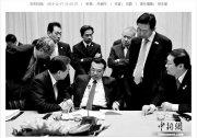 央視鏡頭有講究 看懂楊暉與李克強 圖