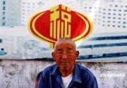 微博精粹:中國又一個全球第一 圖