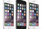 iPhone 7部分配置曝光:2GB RAM(圖)