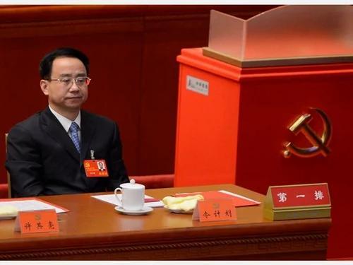 陆媒:令计划与周永康薄熙来有同盟关系 图