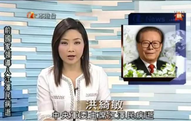 令计划策划江去世假新闻 到底图什么? 图