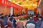 廖保平:清退社会团体兼职官员释放甚么信号  图