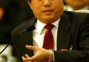 有人举报南京书记杨卫泽强劫3.5亿 图