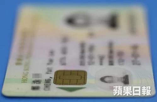 黄世泽:占中后为何要换身份证系统?