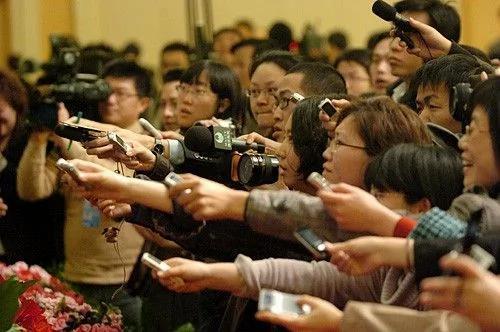 东步亮:中国记协是谁的协会