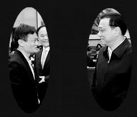 僅隔兩人 李克強與馬云為何沒有握手